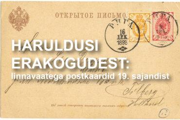 Haruldusi erakogudest: linnavaatega postkaardid 19. sajandist
