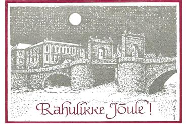 Jõulutervitused 1930. aastate Tartust